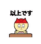 猫耳型ロボ なな 3(個別スタンプ:02)