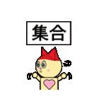 猫耳型ロボ なな 3(個別スタンプ:03)