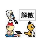 猫耳型ロボ なな 3(個別スタンプ:04)