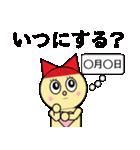 猫耳型ロボ なな 3(個別スタンプ:06)