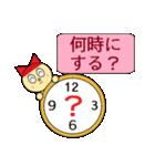 猫耳型ロボ なな 3(個別スタンプ:07)