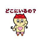 猫耳型ロボ なな 3(個別スタンプ:08)