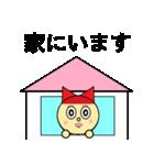 猫耳型ロボ なな 3(個別スタンプ:09)