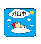 猫耳型ロボ なな 3(個別スタンプ:10)