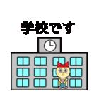 猫耳型ロボ なな 3(個別スタンプ:11)