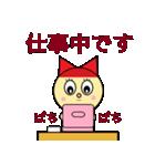 猫耳型ロボ なな 3(個別スタンプ:12)