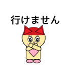 猫耳型ロボ なな 3(個別スタンプ:13)