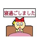 猫耳型ロボ なな 3(個別スタンプ:15)