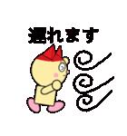 猫耳型ロボ なな 3(個別スタンプ:16)