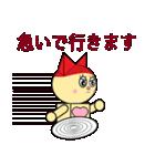 猫耳型ロボ なな 3(個別スタンプ:17)