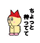 猫耳型ロボ なな 3(個別スタンプ:18)
