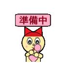 猫耳型ロボ なな 3(個別スタンプ:19)