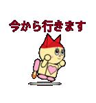 猫耳型ロボ なな 3(個別スタンプ:20)