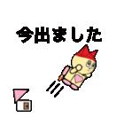 猫耳型ロボ なな 3(個別スタンプ:21)