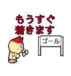 猫耳型ロボ なな 3(個別スタンプ:23)