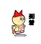 猫耳型ロボ なな 3(個別スタンプ:24)