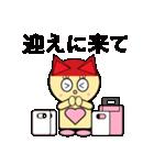 猫耳型ロボ なな 3(個別スタンプ:25)