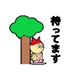 猫耳型ロボ なな 3(個別スタンプ:26)