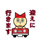 猫耳型ロボ なな 3(個別スタンプ:27)