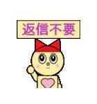 猫耳型ロボ なな 3(個別スタンプ:28)