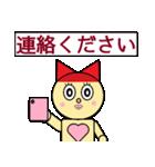 猫耳型ロボ なな 3(個別スタンプ:29)