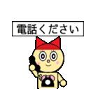 猫耳型ロボ なな 3(個別スタンプ:30)