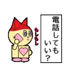 猫耳型ロボ なな 3(個別スタンプ:31)