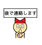 猫耳型ロボ なな 3(個別スタンプ:32)