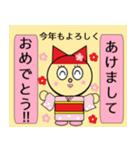 猫耳型ロボ なな 3(個別スタンプ:35)