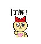 猫耳型ロボ なな 3(個別スタンプ:37)