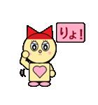 猫耳型ロボ なな 3(個別スタンプ:38)