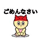 猫耳型ロボ なな 3(個別スタンプ:40)