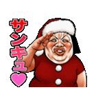 強面ブス天狗 クリスマス爆弾 2(個別スタンプ:02)