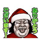 強面ブス天狗 クリスマス爆弾 2(個別スタンプ:08)