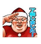 強面ブス天狗 クリスマス爆弾 2(個別スタンプ:11)