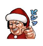 強面ブス天狗 クリスマス爆弾 2(個別スタンプ:13)