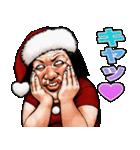 強面ブス天狗 クリスマス爆弾 2(個別スタンプ:15)