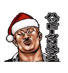強面ブス天狗 クリスマス爆弾 2(個別スタンプ:18)