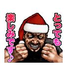 強面ブス天狗 クリスマス爆弾 2(個別スタンプ:19)
