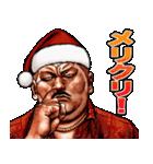 強面ブス天狗 クリスマス爆弾 2(個別スタンプ:20)