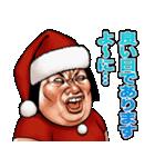 強面ブス天狗 クリスマス爆弾 2(個別スタンプ:21)