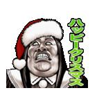 強面ブス天狗 クリスマス爆弾 2(個別スタンプ:22)