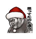 強面ブス天狗 クリスマス爆弾 2(個別スタンプ:27)