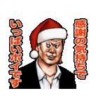 強面ブス天狗 クリスマス爆弾 2(個別スタンプ:30)