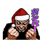 強面ブス天狗 クリスマス爆弾 2(個別スタンプ:32)
