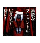 強面ブス天狗 クリスマス爆弾 2(個別スタンプ:33)