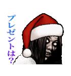 強面ブス天狗 クリスマス爆弾 2(個別スタンプ:35)