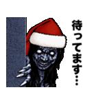 強面ブス天狗 クリスマス爆弾 2(個別スタンプ:36)