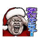 強面ブス天狗 クリスマス爆弾 2(個別スタンプ:37)