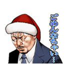 強面ブス天狗 クリスマス爆弾 2(個別スタンプ:39)